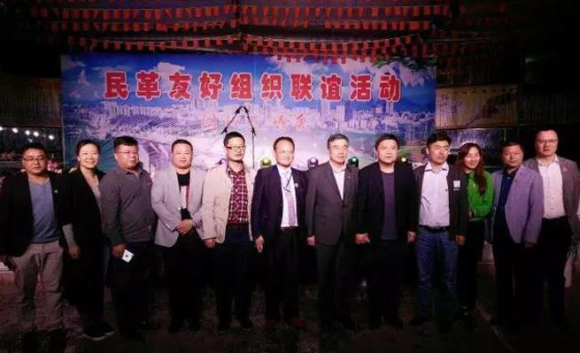 民革湖南省农林水支部应邀参加纳雍首届旅游文化周