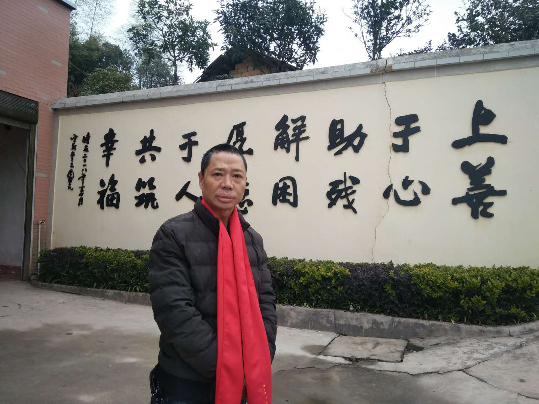 竞博jbo下载风采(23)长沙上善助殘服务中心开心农场