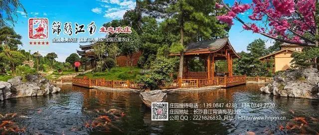 竞博jbo下载风采(38)长沙市锦绣江南风景园林有限公司