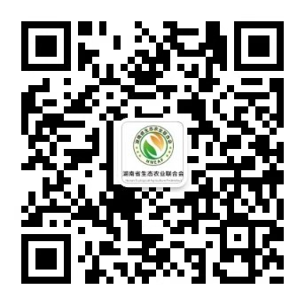 微信图片_20181228120137.jpg